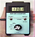 空氣離子濃度儀/空氣負離子濃度儀/空氣負離子檢測儀/空氣離子檢測儀