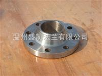 不銹鋼對焊法蘭(SK-01)