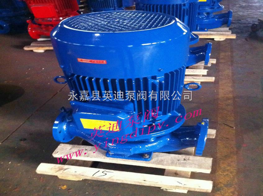 立式单级热水泵,耐腐蚀立式单级热水泵,不锈钢立式单级热水泵,耐腐蚀立式单机管道热水泵