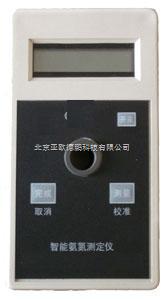 DP/CM-04-02-智能氨氮测定仪/氨氮测定仪/氨氮检测仪/氨氮分析仪