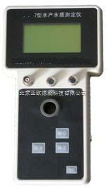 DP/CM-07-水产专用水质监测仪/水产养殖专用水质分析仪/多参数水质分析仪/水质检测仪