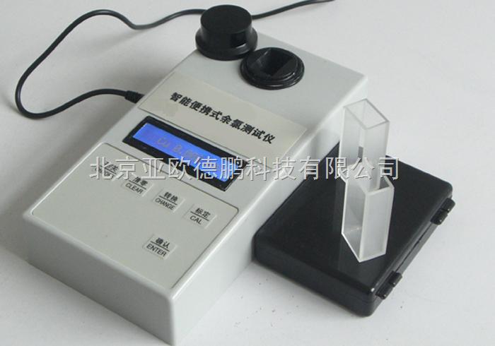 DP-XH-CL2-余氯儀/余氯比色計/余氯比色儀
