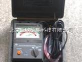 絕緣電阻測試儀/絕緣電阻儀/兆歐表/指針式兆歐表