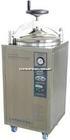 DP-OPS-30CGA-翻盖型压力蒸汽灭菌器