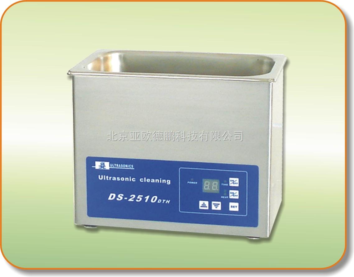 0-實驗室臺式超聲波清洗器