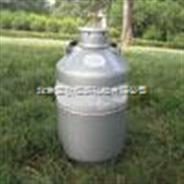 液氮罐/液氮容器/杜瓦瓶 (10L)