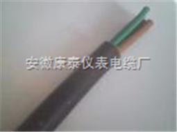 KFFR耐高温控制电缆