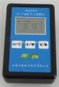 直读式χ、γ个人剂量仪/χ、γ辐射检测仪/核辐射检测仪/个人计量仪型号:BS-2010A