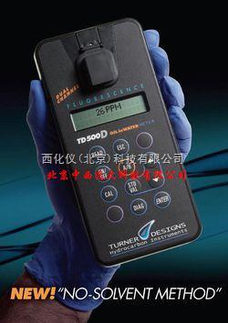 便攜式測油儀(手持式油份濃度測定儀)美國 型號:ZX7M-TD500D
