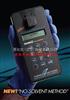 便携式测油仪(手持式油份浓度测定仪)美国 型号:ZX7M-TD500D