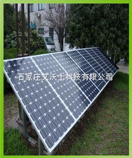 艾沃士太阳能供电系统