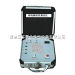 音箱线圈极性测试仪专业测试音箱的工具