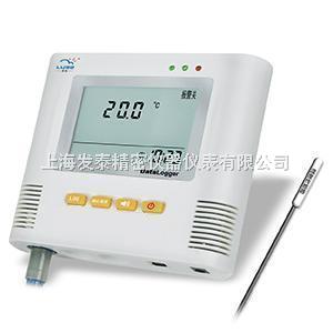 L93-1+-單路高精度溫度記錄儀
