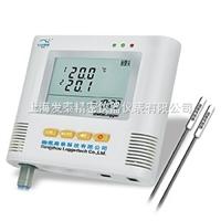 双路高精度温度记录仪