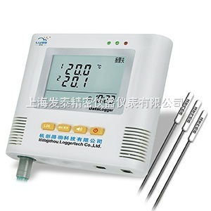 三路高精度温度记录仪