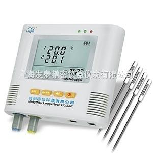四路高精度温度记录仪