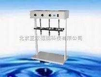 DP-IIIB-自動萃取裝置/自動萃取儀/萃取裝置/萃取儀/自動萃取器/萃取瓶