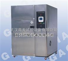 GT -TC -100D高低温冷热冲击试验箱