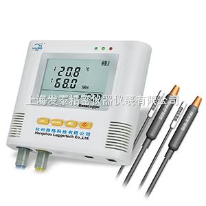 L95-8+ 四通道温湿度记录仪