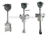HPLUGB高温蒸汽流量计,高温蒸汽流量计价格,高温蒸汽流量表