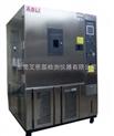 紫外线/加速耐候试验机