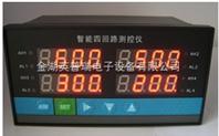 智能四回路数字显示仪表