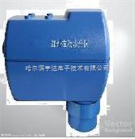 hyd-8b近红外纸张在线水分测量仪|在线近红外水分测定