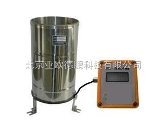 DP-XYL-3-遙測雨量計/雨量計/雨量儀