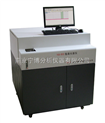 直读光谱元素分析仪,光谱仪