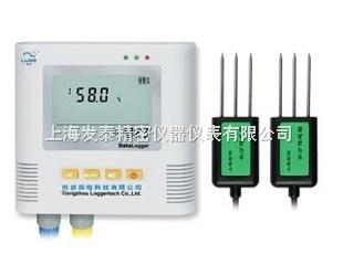 L99-TS-2 双通道土壤水分测试记录仪