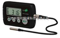 超低溫型電子溫度記錄儀