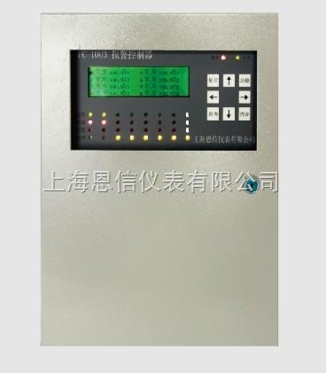 FC-1003LCD壁掛式氣體報警控制器