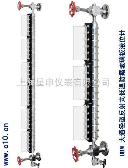 UB-G-反射式玻璃板液位計