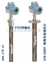 射频电容式液位变送器