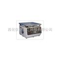 工频振动试验台  型号:XLJW-RT-50A