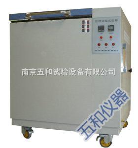防锈油脂试验箱厂家价格批发