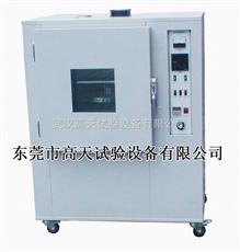 GT-150臭氧老化试验箱