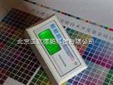 彩色反射式密度仪/反射式密度仪/彩色密度仪/彩色密度计/彩色反射式密度计(增强型,中文显示)