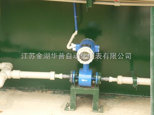 HPLDE-HPLDE管道硫酸流量計、小管道污水流量計、測管道硫酸流量表-計量表