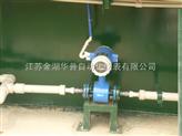 HPLDE酸性污水流量计、碱性污水流量计、酸性废水流量计/流量表