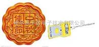 FD-K食品行业水分测定仪,豆粉水分测定仪