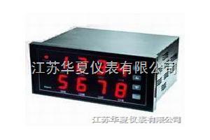 郑州智能闪光报警仪厂家、安阳智能闪光报警仪型号