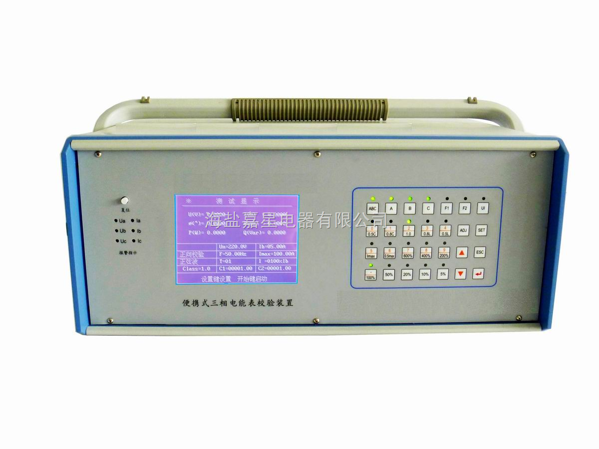 JX3000B-便携式电能表校验仪