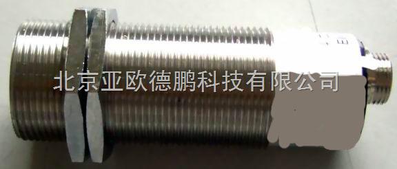 DP-JCS3505-超声波距离传感器/超声波测距传感器/测距传感器
