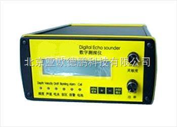 DP-1500-数字测深仪/测深仪/水深仪/水深测量仪