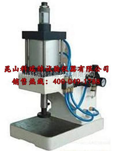 CP-25-II型-大冲程橡胶气动冲片机,自动冲片机,自动冲样机