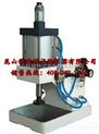 大冲程橡胶气动冲片机,自动冲片机,自动冲样机