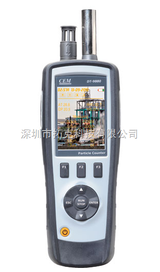 DT-9880-四合一粒子计数器,PM2.5尘埃粉尘颗粒物监测