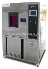 GT - NH氙灯耐候试验箱