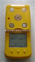 NH3檢測儀(氣體檢測儀)